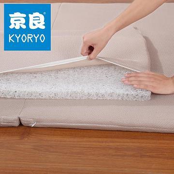 Đệm 3d kyoryo Nhật Bản